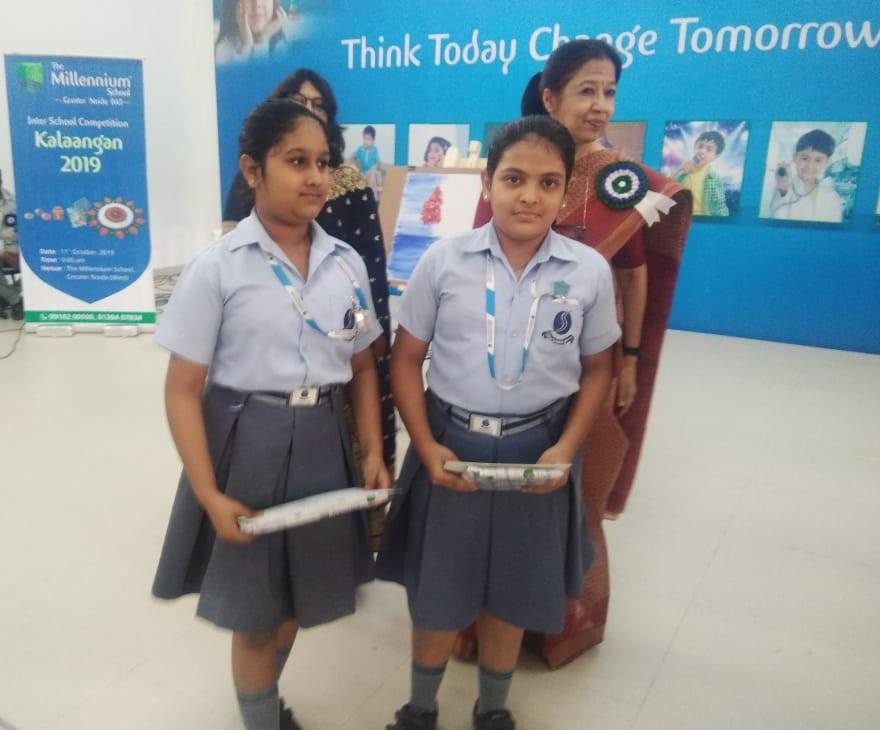Winners of Inter School Event- KALANGAN